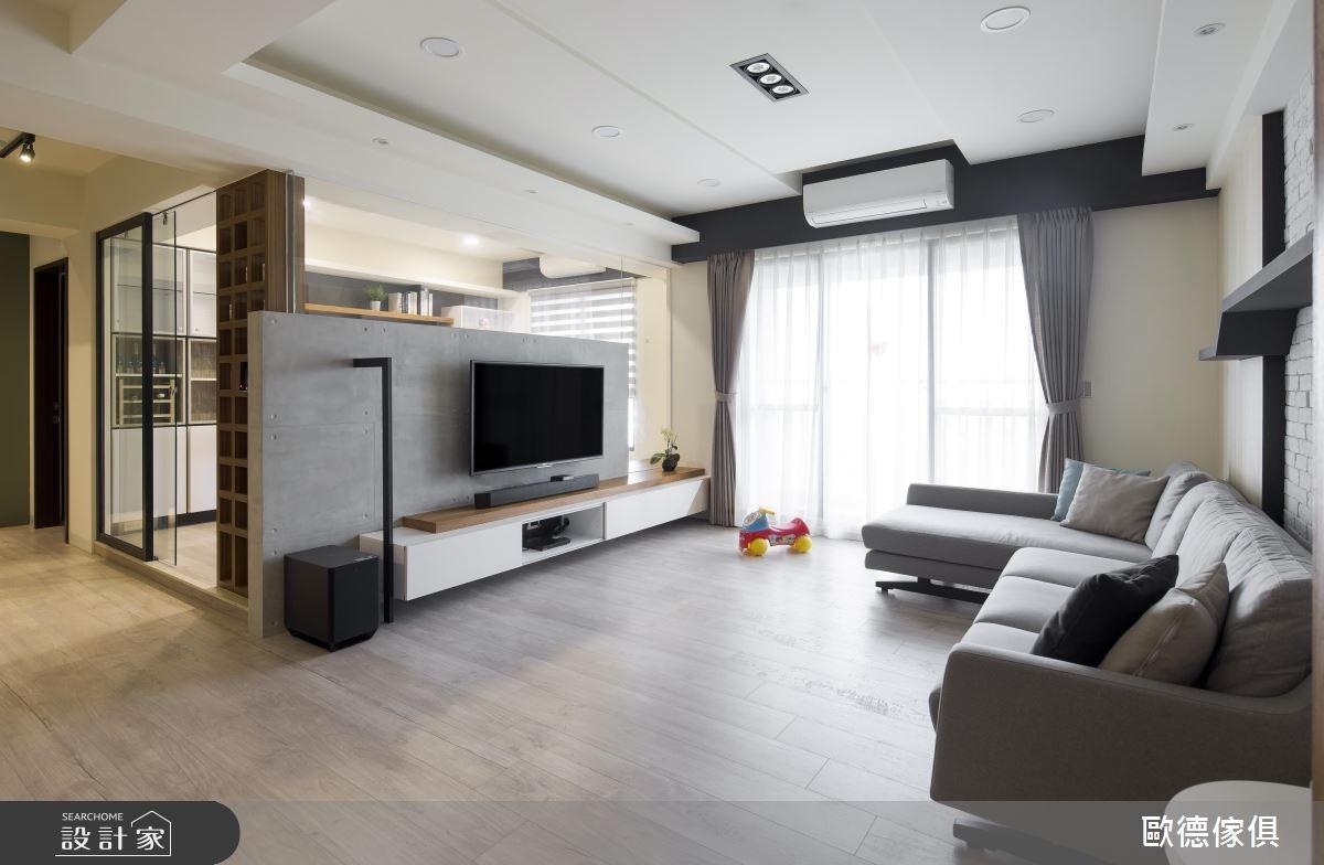40坪新成屋(5年以下)_工業風客廳案例圖片_台灣歐德傢俱股份有限公司_歐德_15之4
