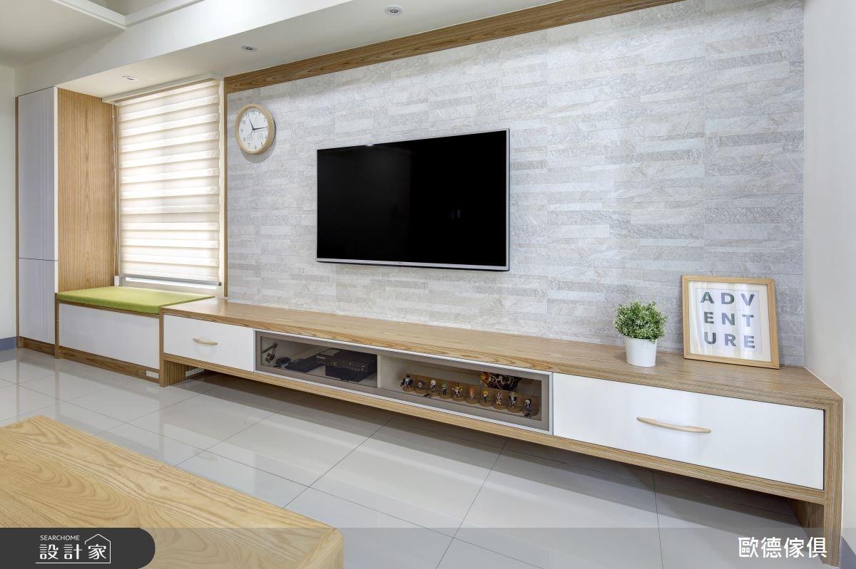 40坪新成屋(5年以下)_北歐風客廳案例圖片_台灣歐德傢俱股份有限公司_歐德_22之3