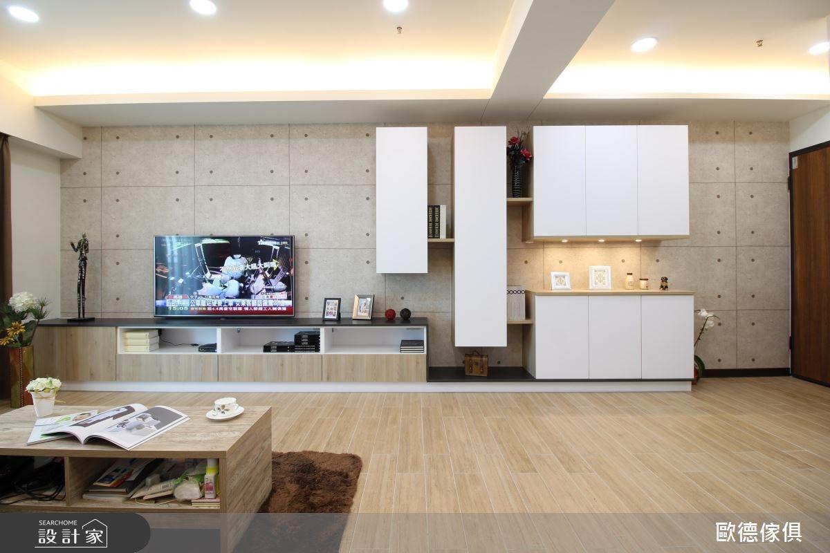 30坪_現代風客廳案例圖片_台灣歐德傢俱股份有限公司_歐德_28之4