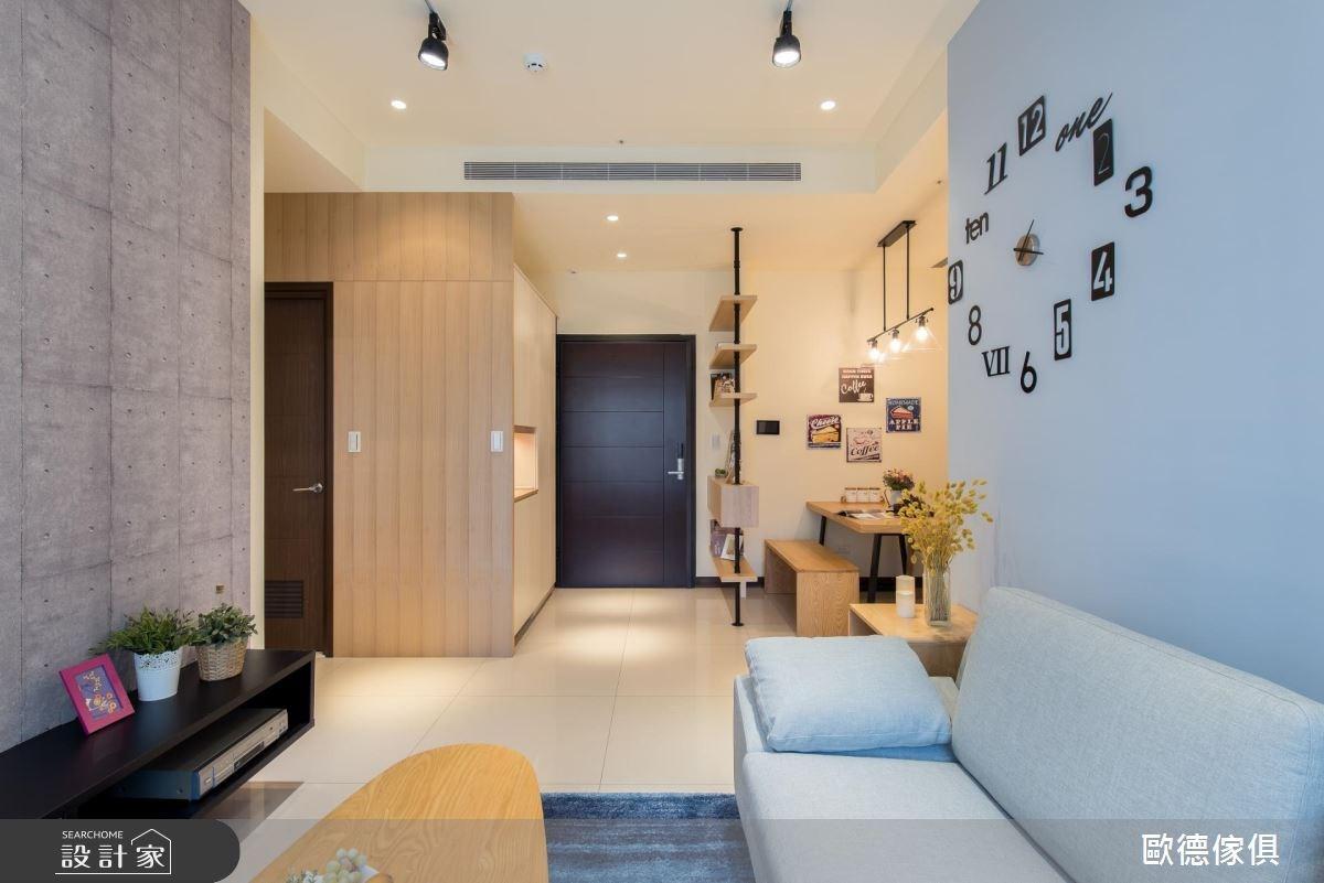 30坪新成屋(5年以下)_北歐風客廳案例圖片_台灣歐德傢俱股份有限公司_歐德_40之2