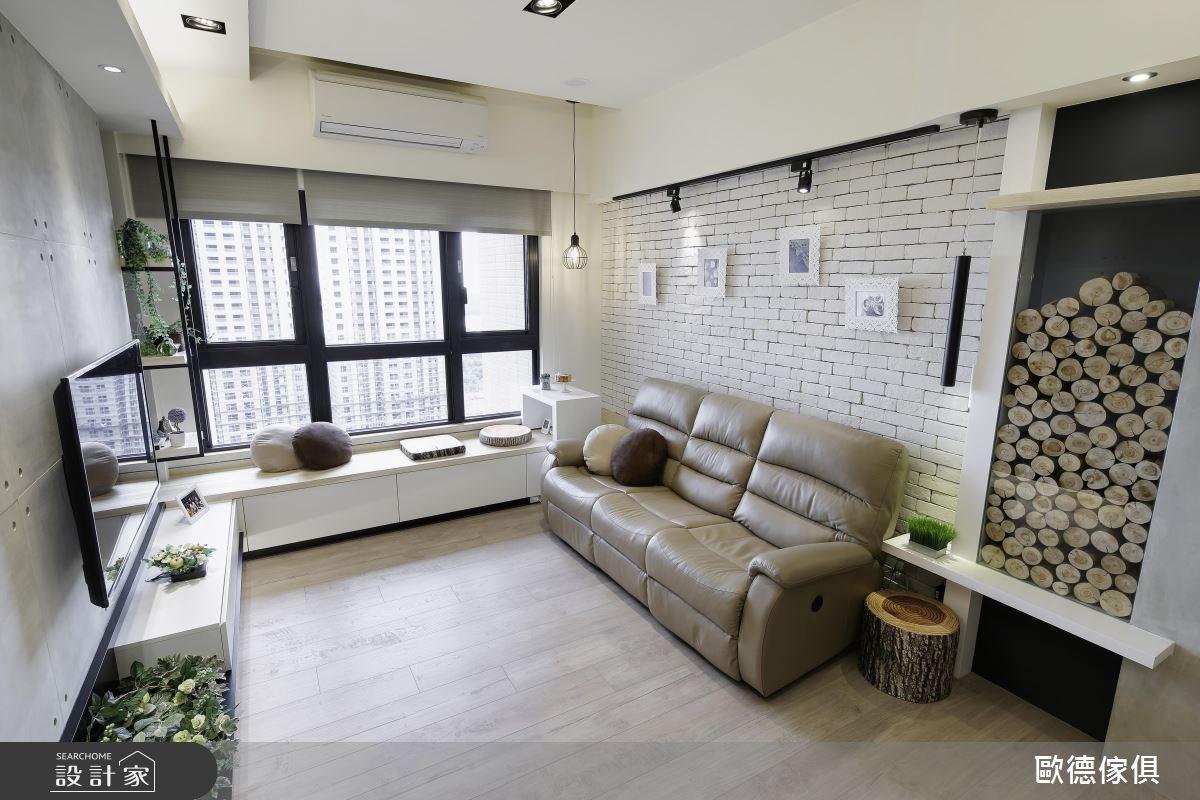 22坪預售屋_北歐風客廳案例圖片_台灣歐德傢俱股份有限公司_歐德_41之4