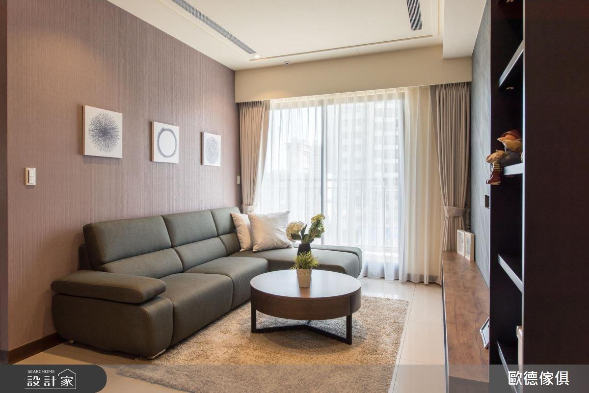 43坪新成屋(5年以下)_現代風客廳案例圖片_台灣歐德傢俱股份有限公司_歐德_43之1