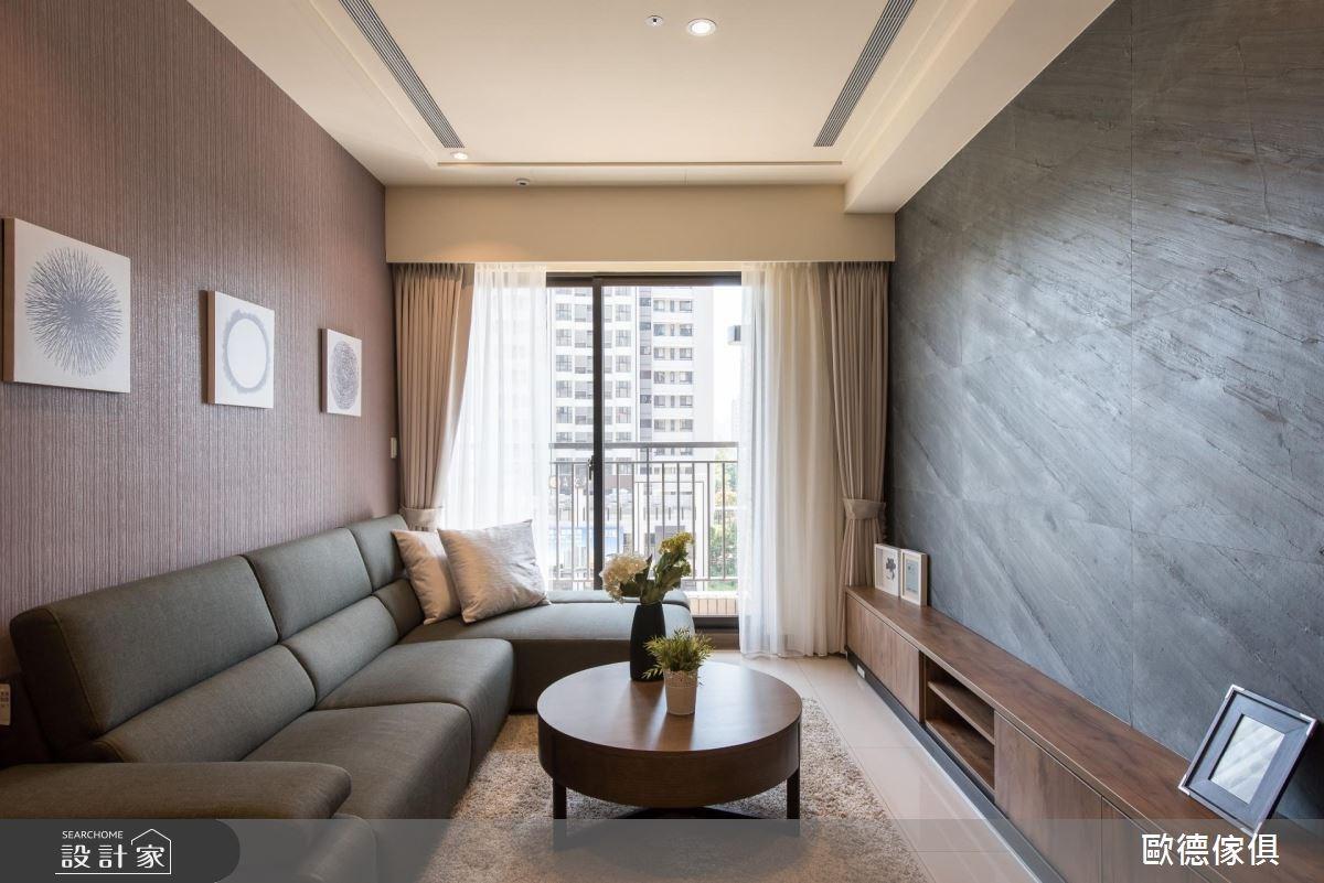 43坪新成屋(5年以下)_現代風客廳案例圖片_台灣歐德傢俱股份有限公司_歐德_43之2