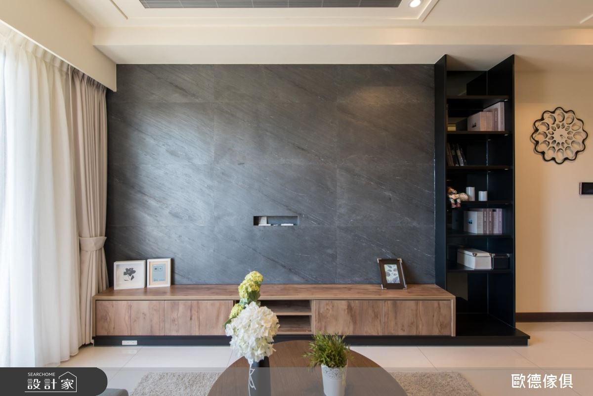 43坪新成屋(5年以下)_現代風客廳案例圖片_台灣歐德傢俱股份有限公司_歐德_43之3