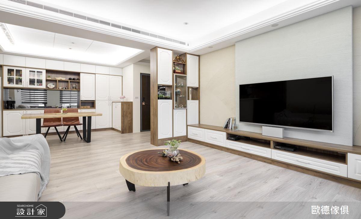 52坪新成屋(5年以下)_北歐風客廳案例圖片_台灣歐德傢俱股份有限公司_歐德_45之3