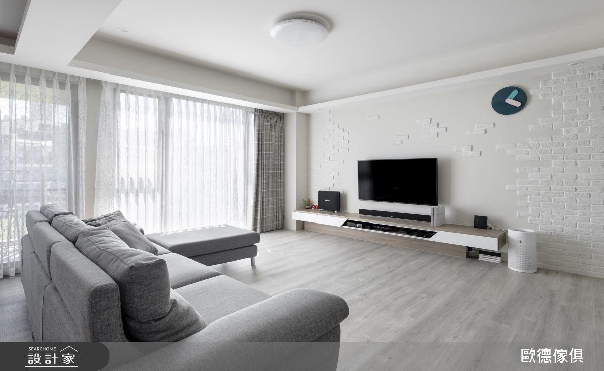 40坪新成屋(5年以下)_北歐風客廳案例圖片_台灣歐德傢俱股份有限公司_歐德_46之4