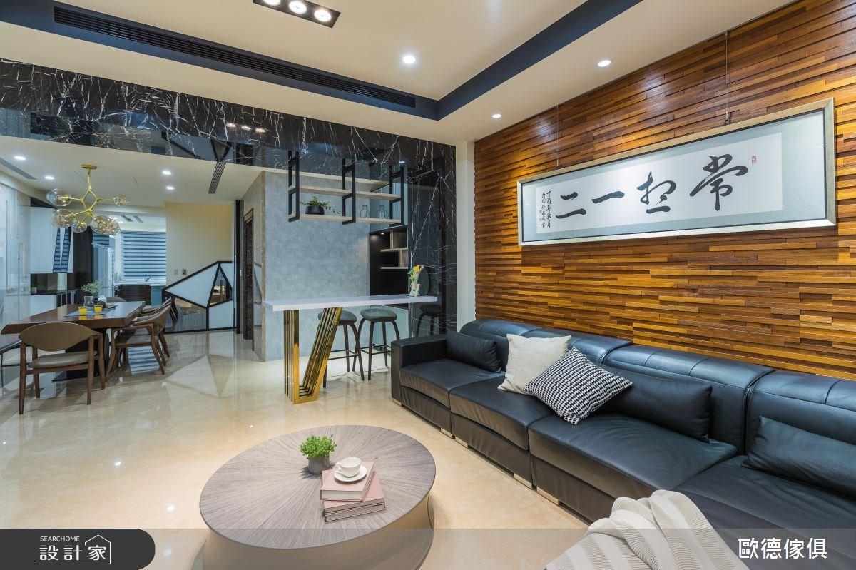 60坪新成屋(5年以下)_混搭風客廳案例圖片_台灣歐德傢俱股份有限公司_歐德_47之1