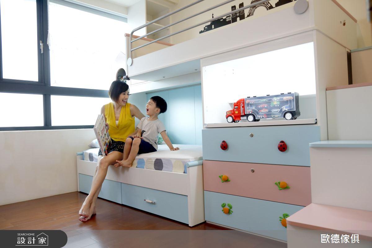 廖盈婷主播帶看3坪小房間!是書房、臥房也是親子遊樂園