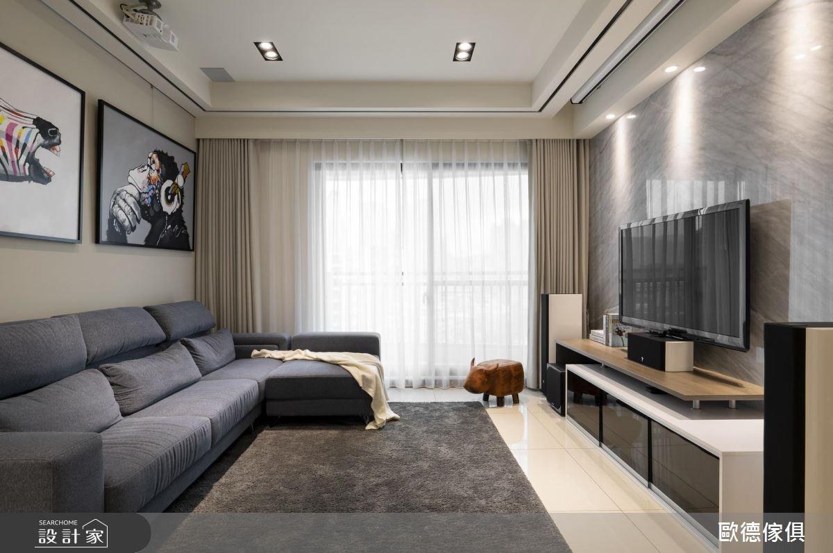 48坪預售屋_現代風客廳案例圖片_台灣歐德傢俱股份有限公司_歐德_55之2