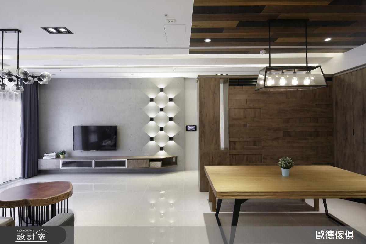40坪新成屋(5年以下)_現代風客廳案例圖片_台灣歐德傢俱股份有限公司_歐德_58之4