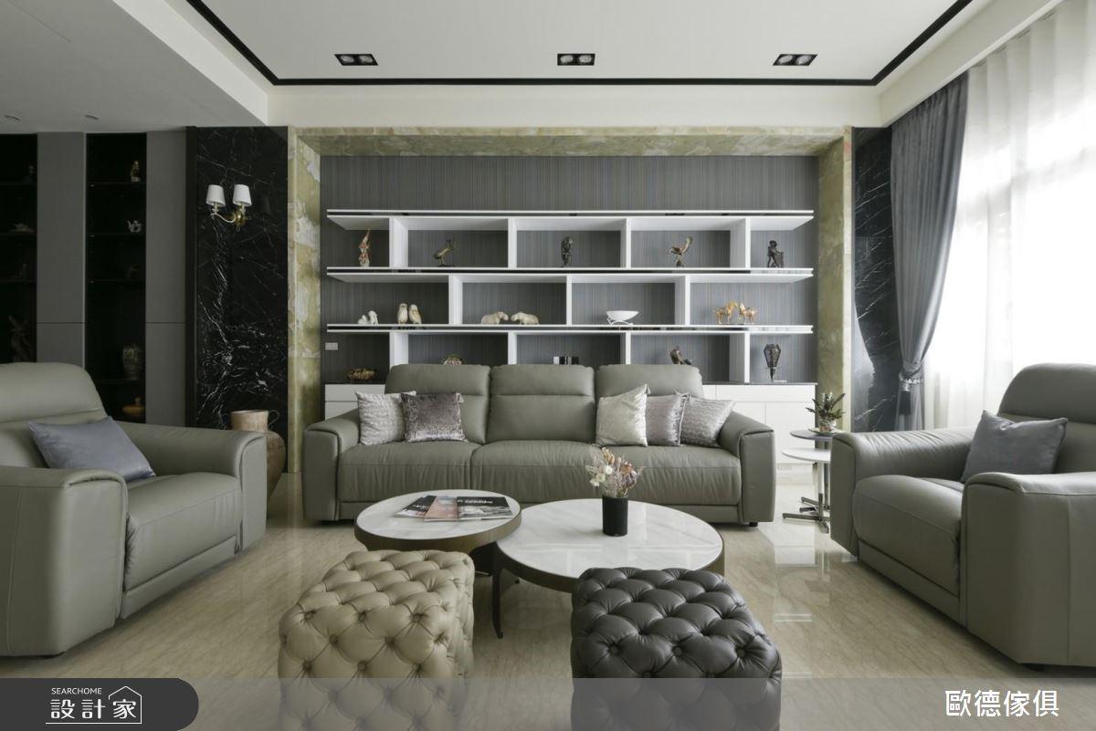 100坪新成屋(5年以下)_現代風客廳案例圖片_台灣歐德傢俱股份有限公司_歐德_74之2