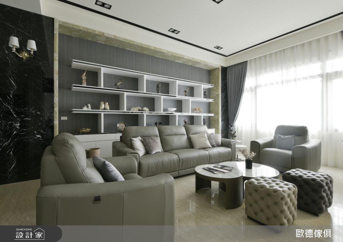 100坪新成屋(5年以下)_現代風客廳案例圖片_台灣歐德傢俱股份有限公司_歐德_74之3