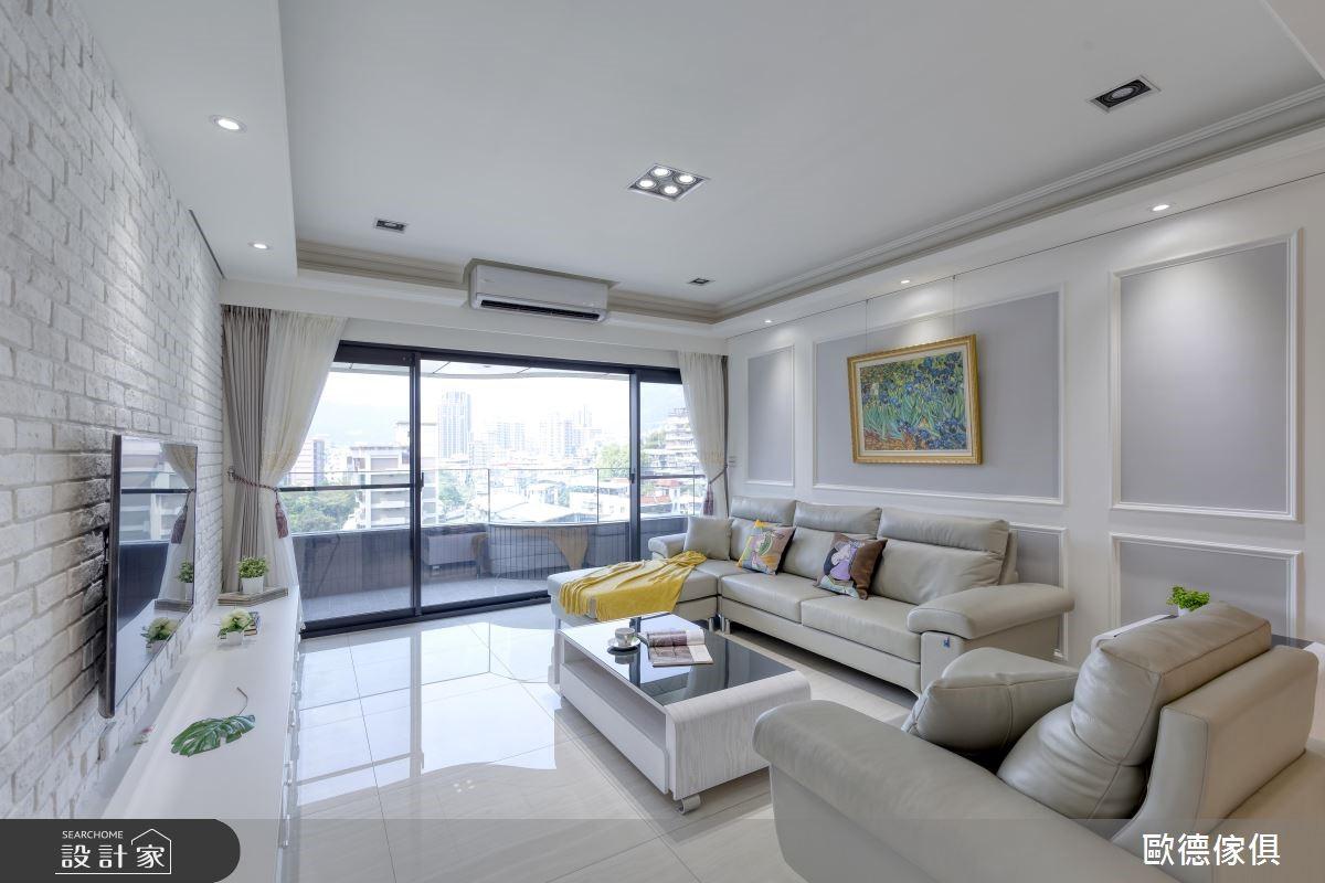 68坪新成屋(5年以下)_新古典客廳案例圖片_台灣歐德傢俱股份有限公司_歐德_75之5