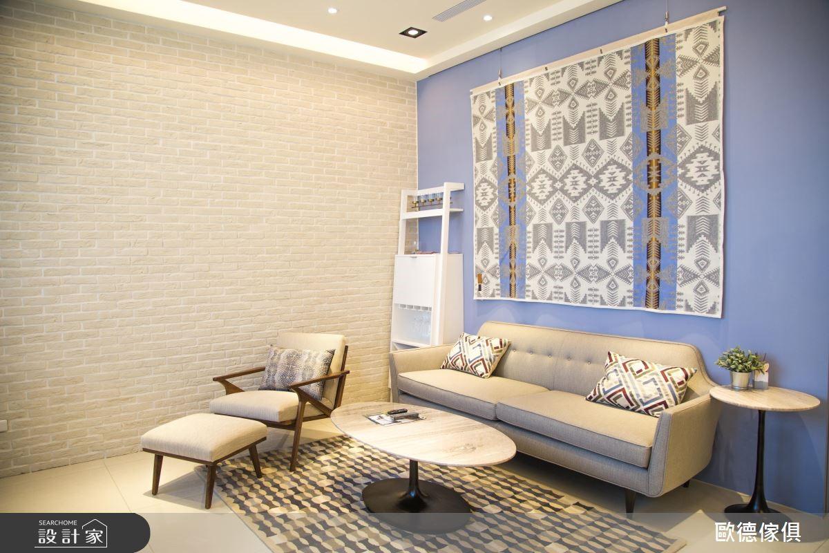 51坪新成屋(5年以下)_混搭風客廳案例圖片_台灣歐德傢俱股份有限公司_歐德_76之2