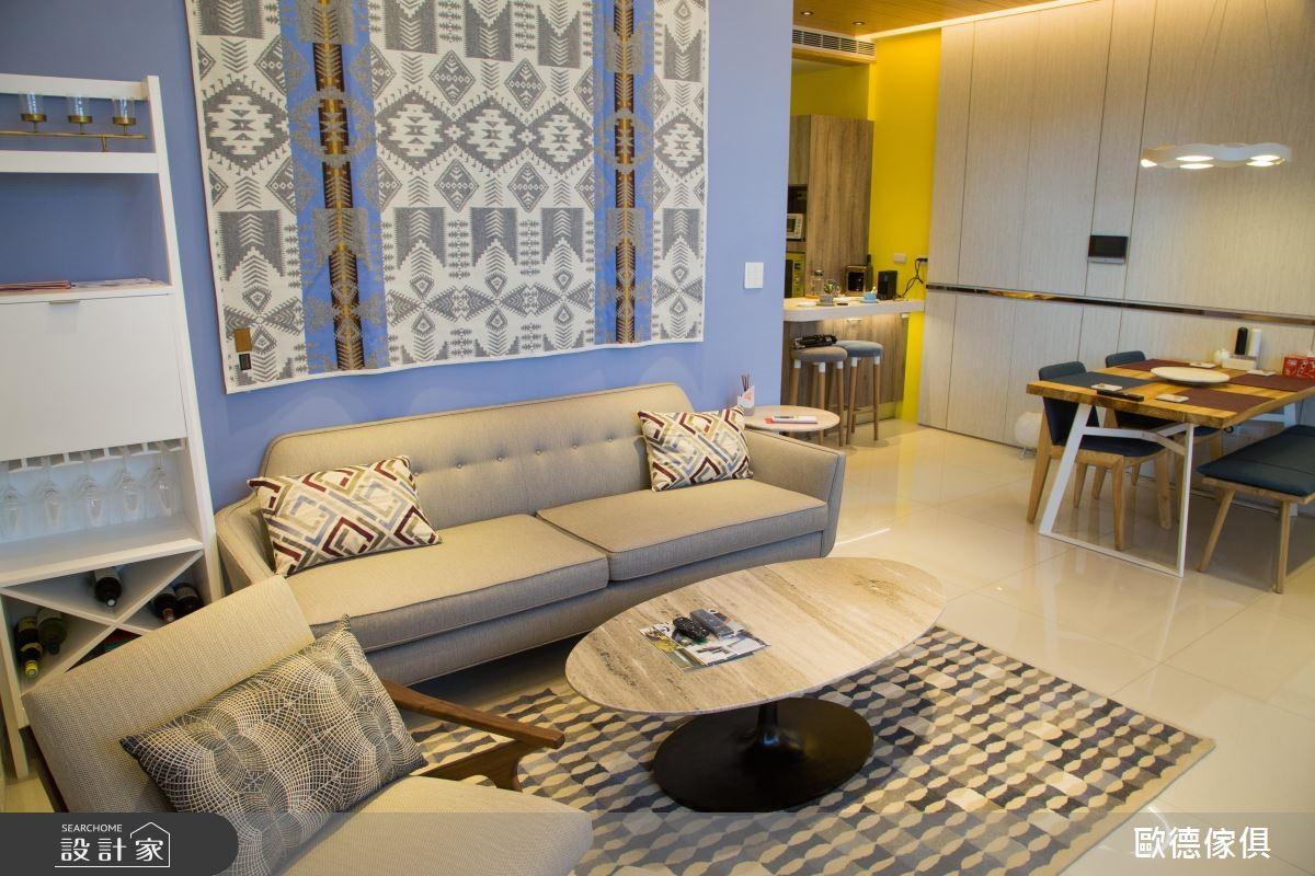 51坪新成屋(5年以下)_混搭風客廳案例圖片_台灣歐德傢俱股份有限公司_歐德_76之3