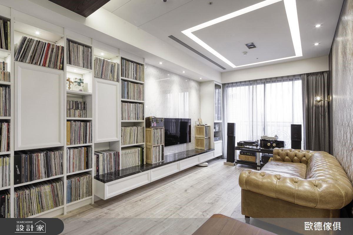 34坪新成屋(5年以下)_新古典客廳案例圖片_台灣歐德傢俱股份有限公司_歐德_81之3