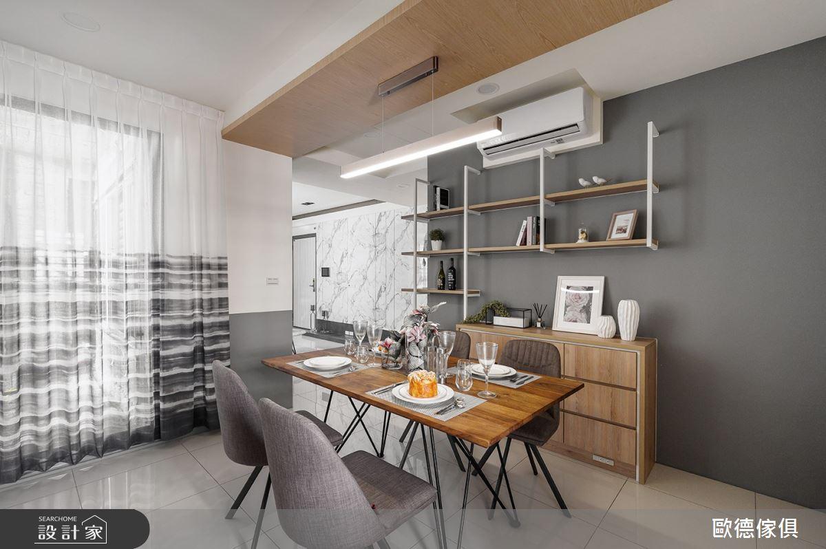 28坪新成屋(5年以下)_簡約風餐廳案例圖片_台灣歐德傢俱股份有限公司_歐德_84之8