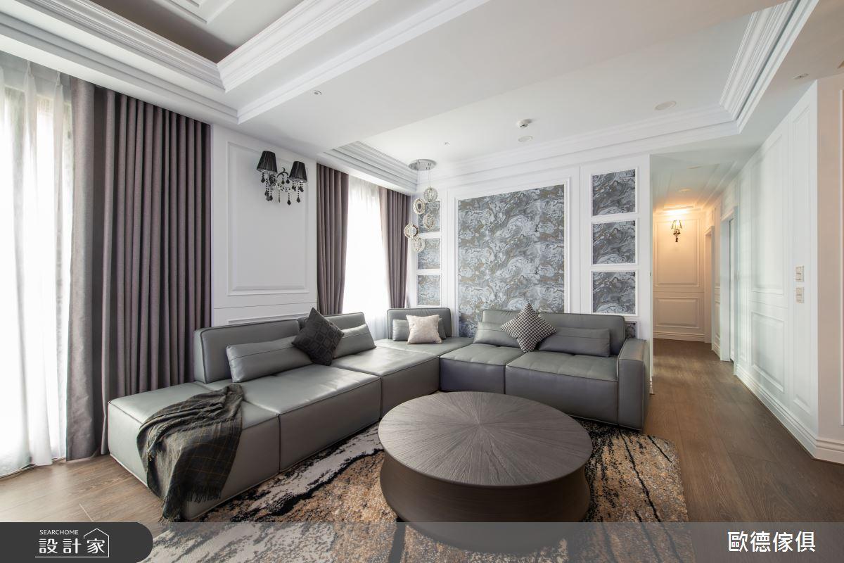 32坪新成屋(5年以下)_混搭風客廳案例圖片_台灣歐德傢俱股份有限公司_歐德_86之2