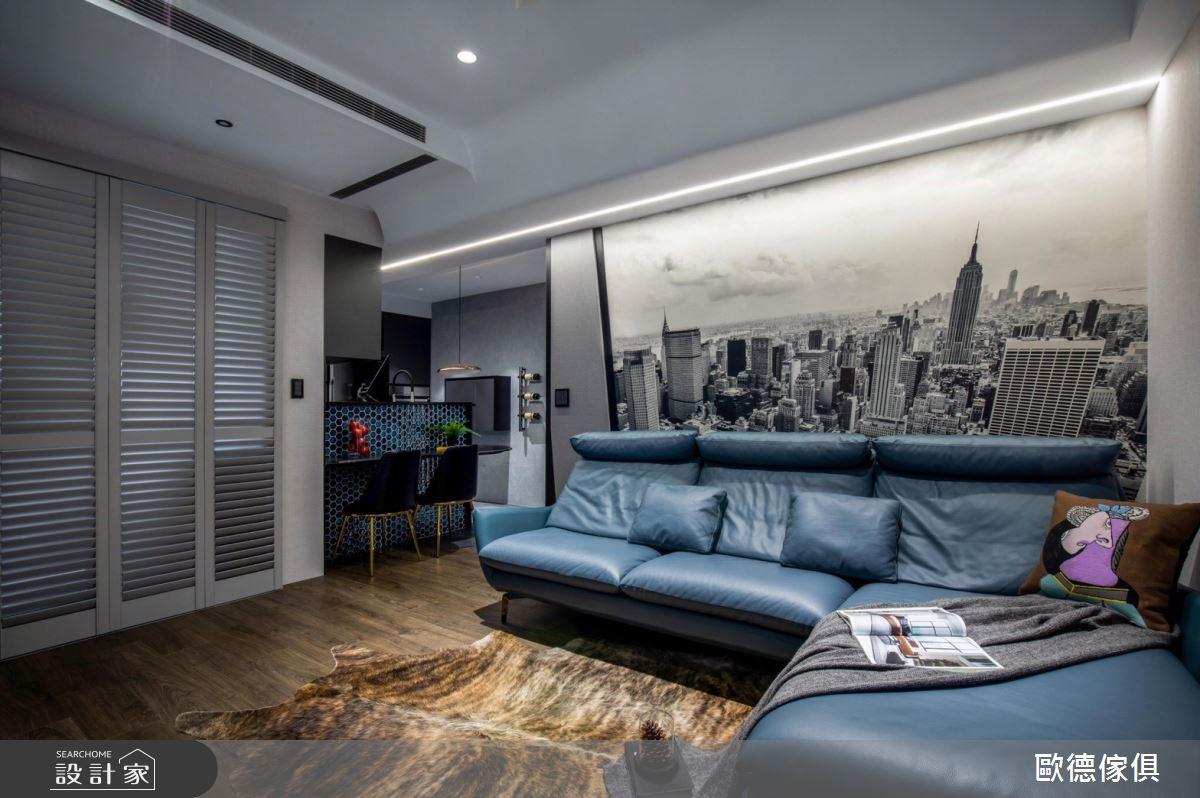 20坪新成屋(5年以下)_現代風客廳案例圖片_台灣歐德傢俱股份有限公司_歐德_104之6