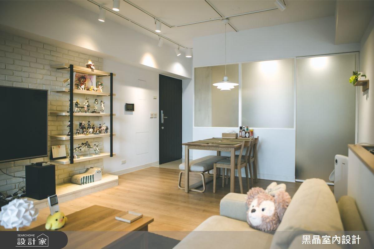 25坪新成屋(5年以下)_混搭風客廳餐廳案例圖片_黑晶室內設計_黑晶_14之3