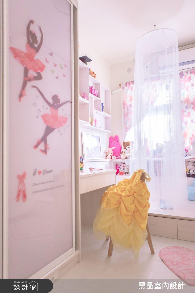 27坪中古屋(5~15年)_療癒風兒童房兒童房案例圖片_黑晶室內設計_黑晶_17之8