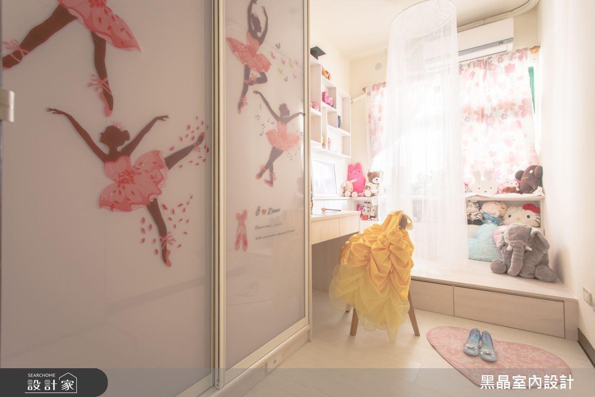 27坪中古屋(5~15年)_療癒風兒童房兒童房案例圖片_黑晶室內設計_黑晶_17之10