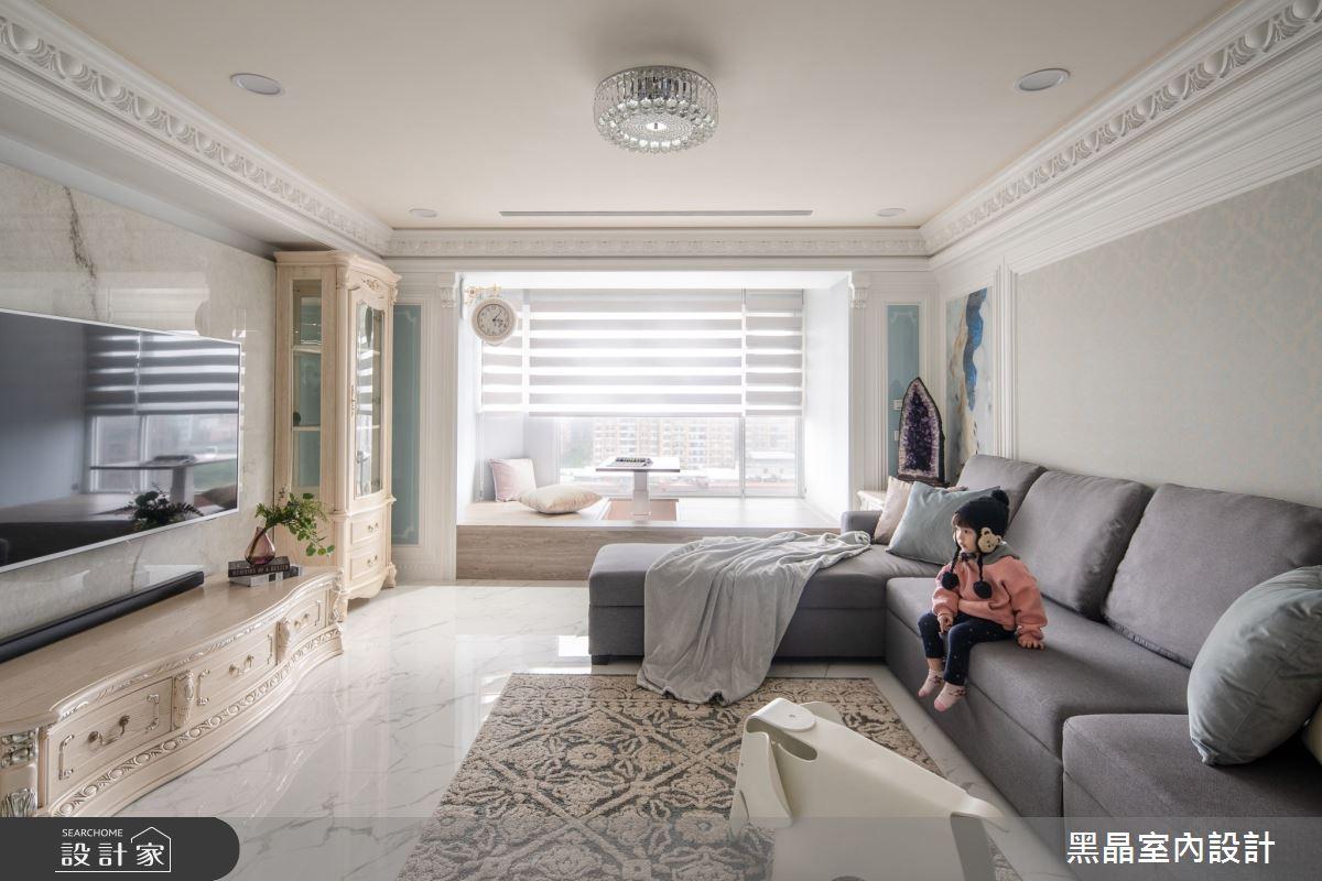 40坪老屋(31~40年)_新古典客廳案例圖片_黑晶室內設計_黑晶_38之2