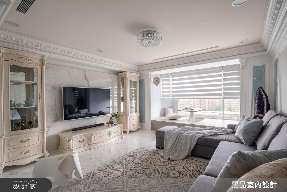 40坪老屋(31~40年)_新古典客廳案例圖片_黑晶室內設計_黑晶_38之3