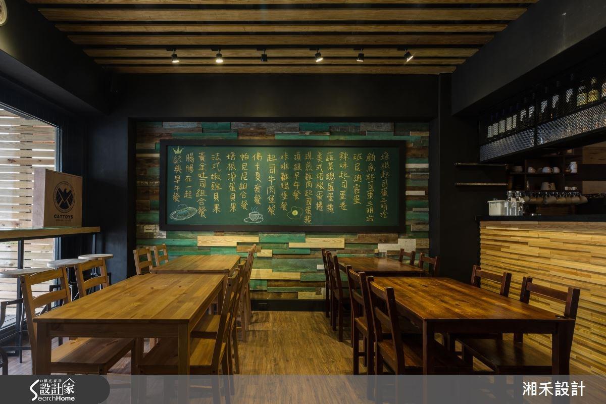 30坪老屋(16~30年)_工業風案例圖片_湘禾國際設計_湘禾_03之7