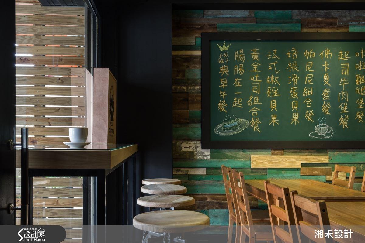 30坪老屋(16~30年)_工業風案例圖片_湘禾國際設計_湘禾_03之8