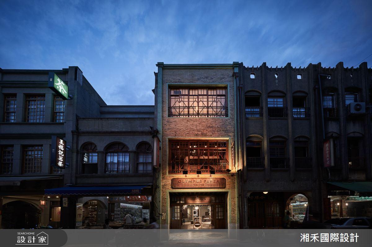 100坪老屋(50年以上)_混搭風商業空間案例圖片_湘禾國際設計_湘禾_16之28