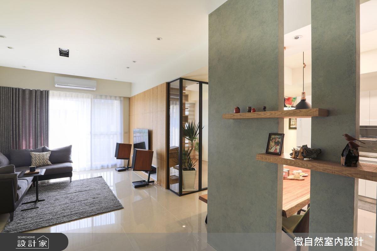 28坪新成屋(5年以下)_北歐風案例圖片_微自然室內裝修設計有限公司_微自然_09之1