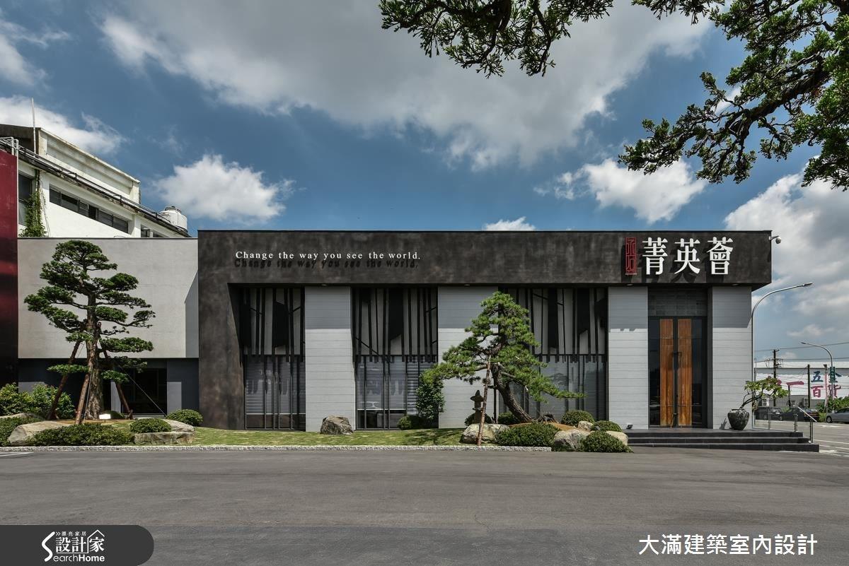 100坪_現代風案例圖片_大滿建築室內設計_大滿_07之2