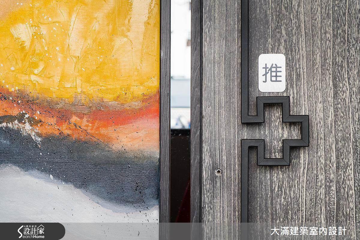40坪_現代風案例圖片_大滿建築室內設計_大滿_08之7