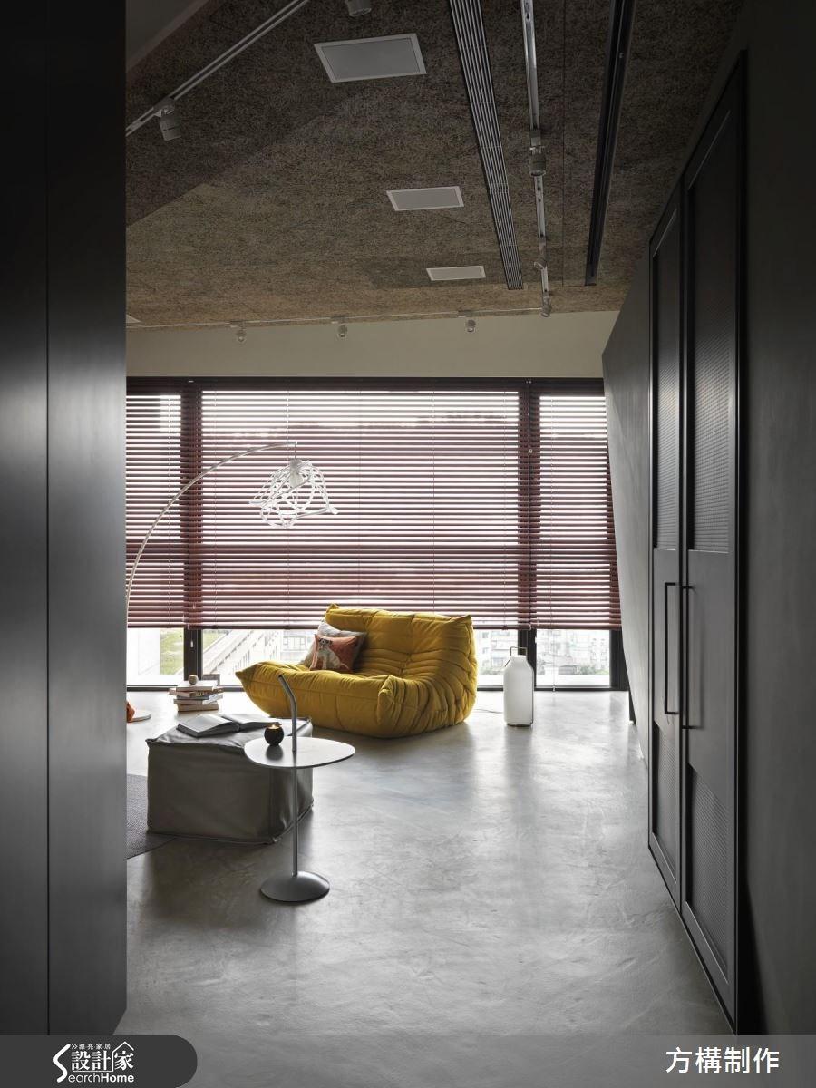 新成屋(5年以下)_工業風客廳案例圖片_方構制作空間設計_方構_02之2