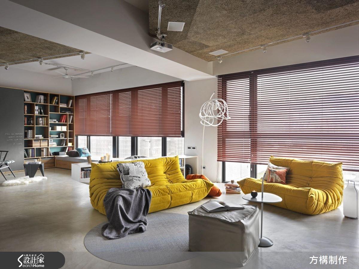 新成屋(5年以下)_工業風客廳臥榻案例圖片_方構制作空間設計_方構_02之3