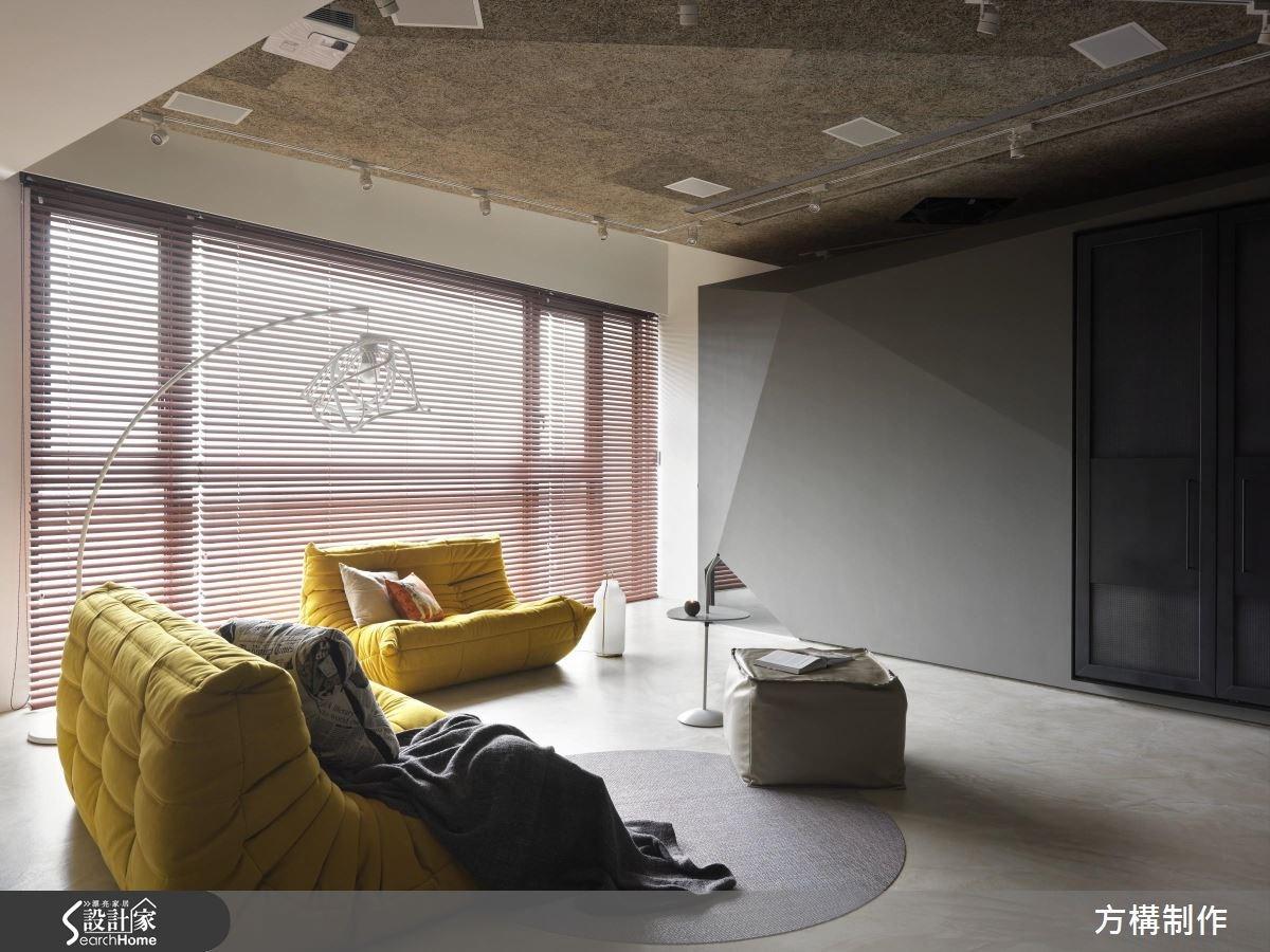 新成屋(5年以下)_工業風客廳案例圖片_方構制作空間設計_方構_02之4