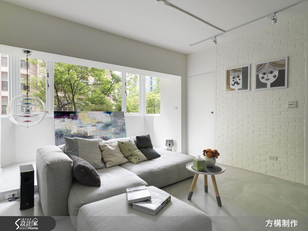 27坪老屋(16~30年)_北歐風客廳案例圖片_方構制作空間設計_方構_05之2