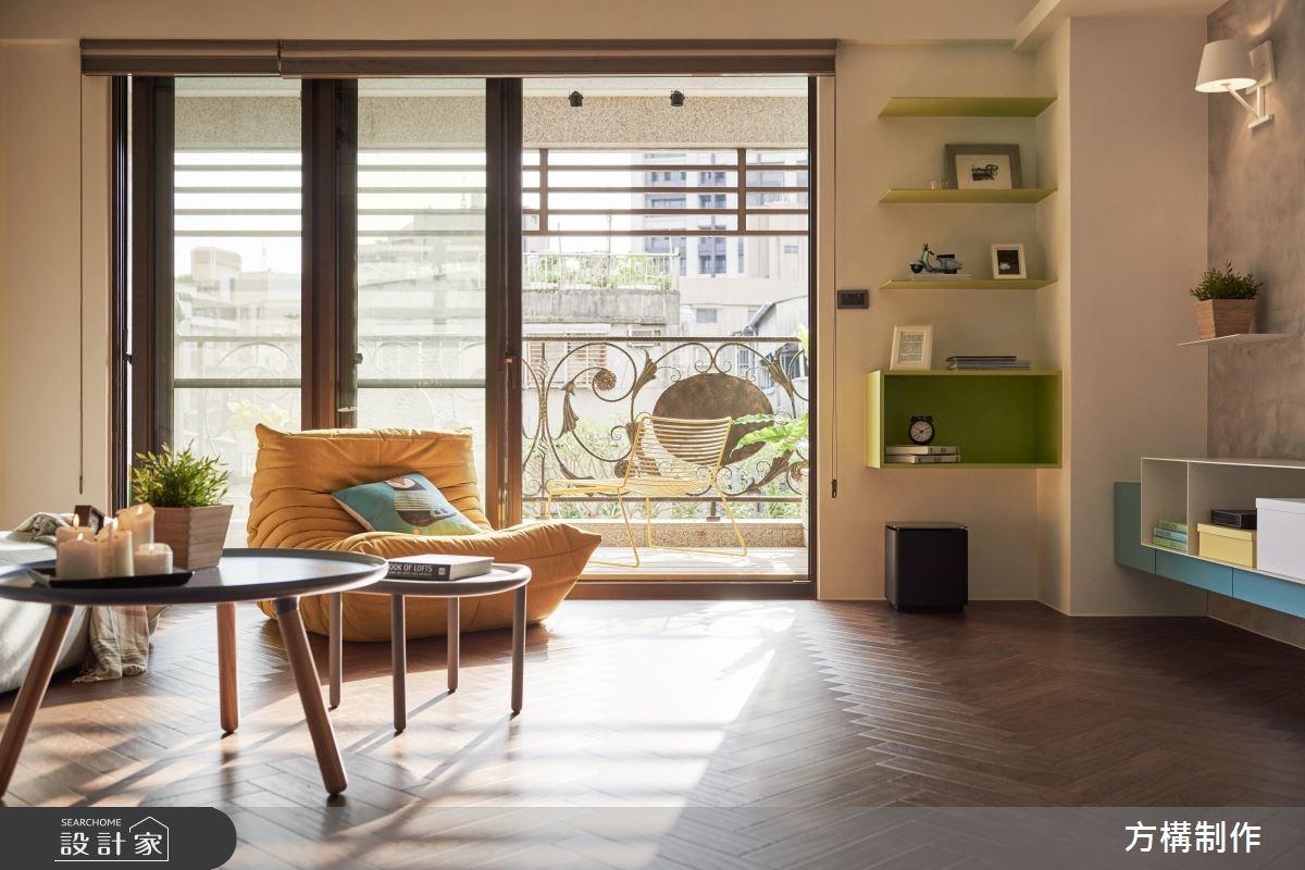 40坪中古屋(5~15年)_北歐風客廳案例圖片_方構制作空間設計_方構_08之4