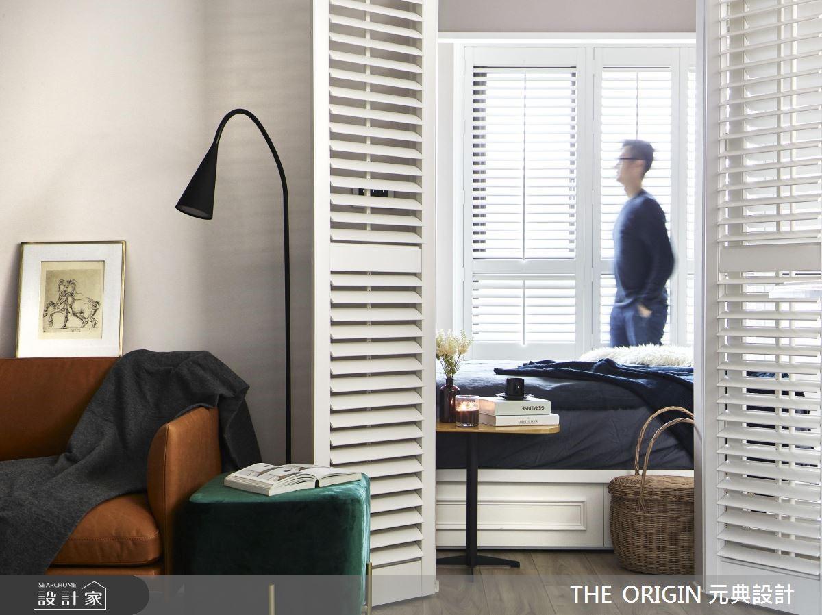 20坪新成屋(5年以下)_北歐風客廳臥室案例圖片_THE ORIGIN 元典設計_元典_17之9