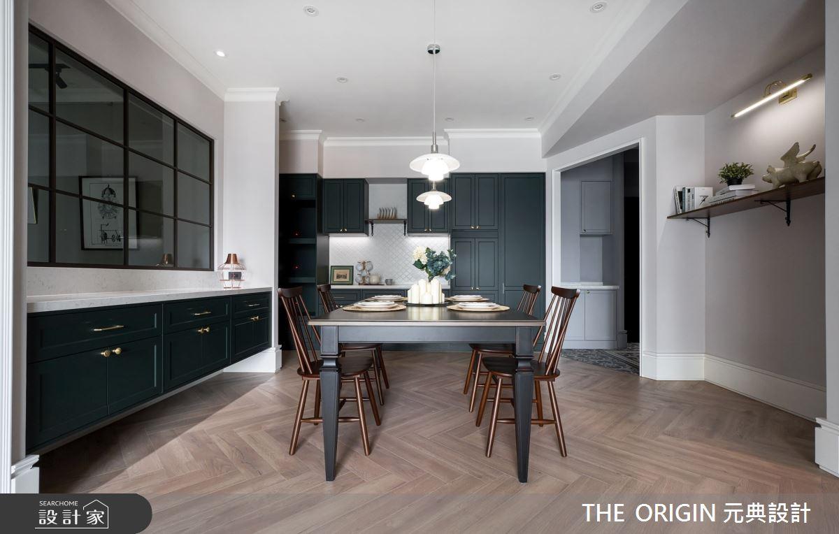 32坪新成屋(5年以下)_美式風餐廳案例圖片_THE ORIGIN 元典設計_元典_21之4