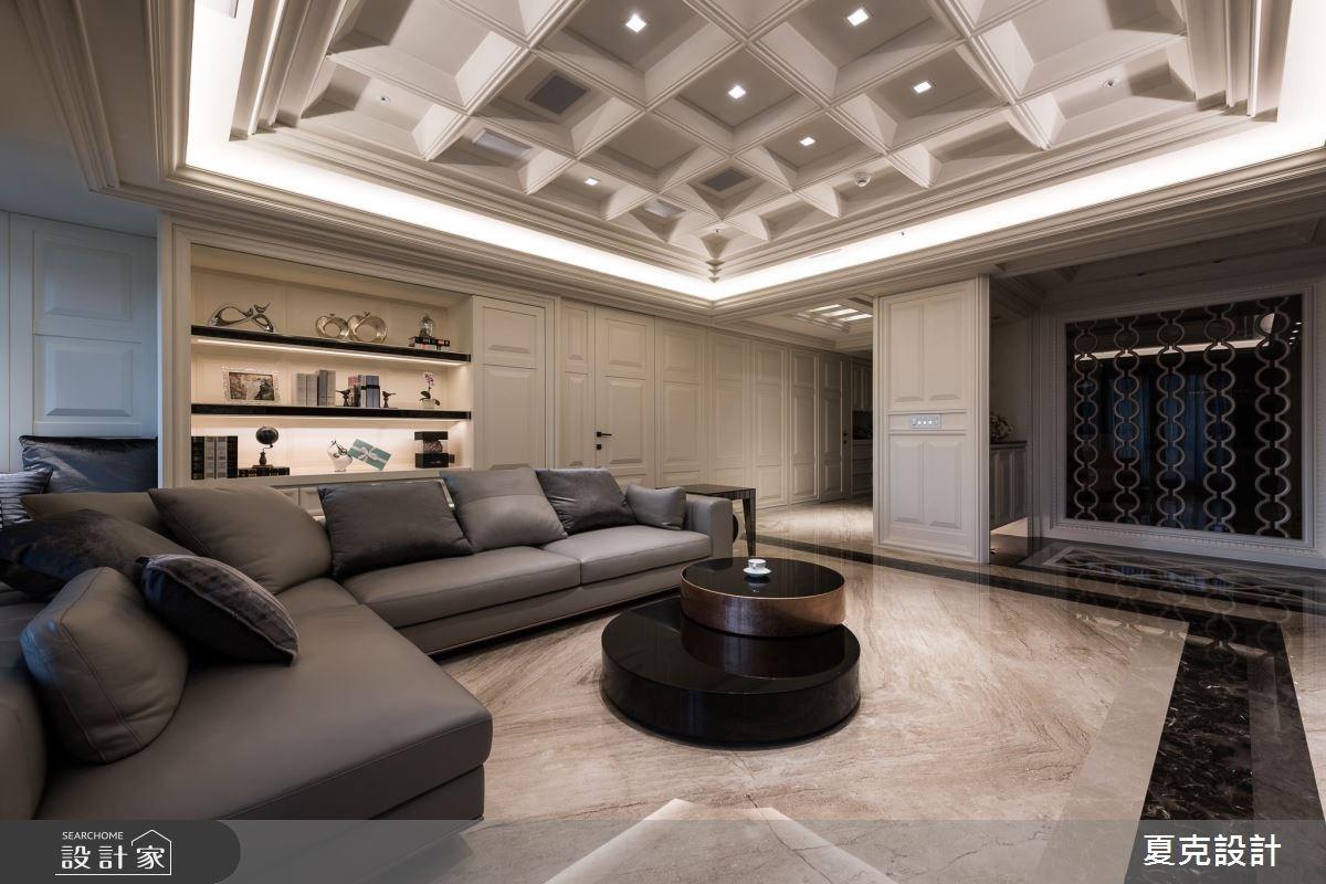 95坪新成屋(5年以下)_新古典客廳案例圖片_夏克設計_夏克_04之3