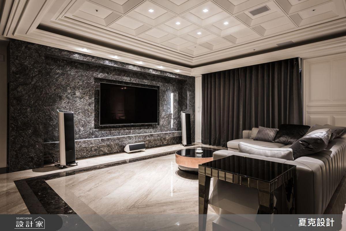 95坪新成屋(5年以下)_新古典客廳案例圖片_夏克設計_夏克_04之4