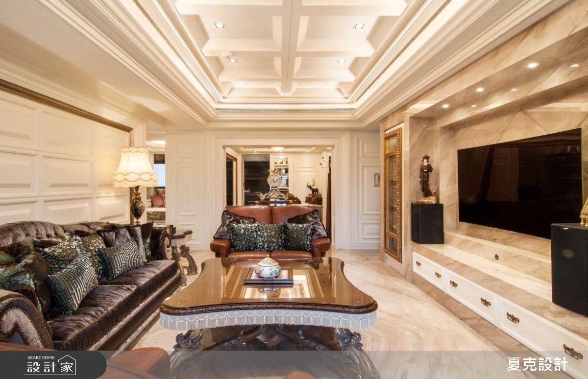 在家就能當貴族!走進國王與我的新古典風大宅!