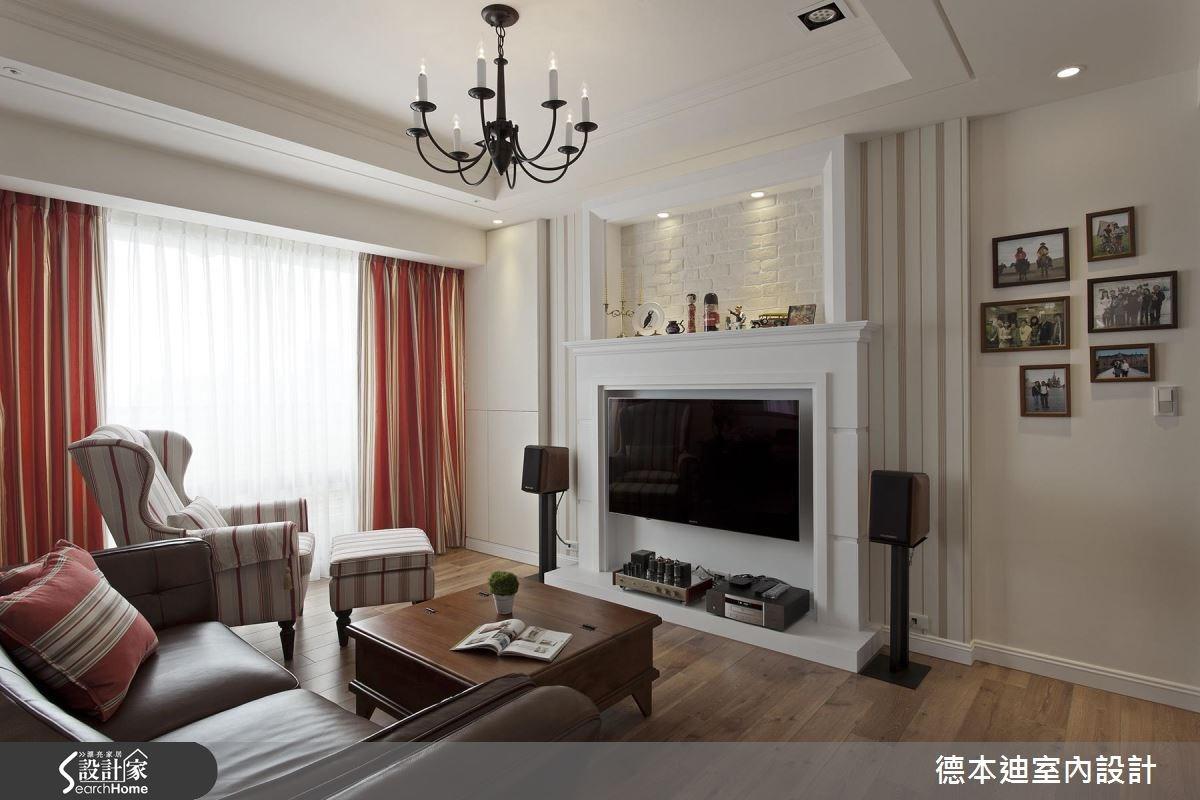 30坪預售屋_美式風客廳案例圖片_德本迪室內設計有限公司_德本迪_01之1