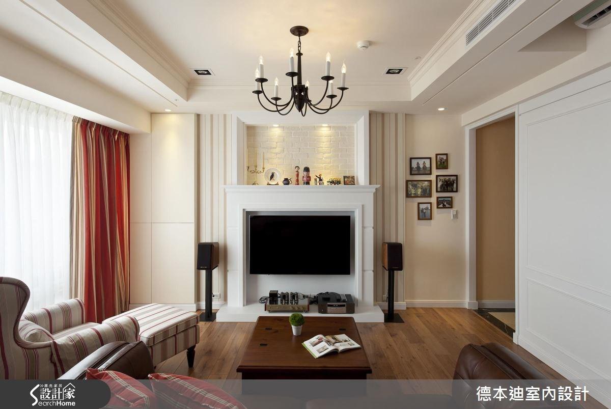 30坪預售屋_美式風客廳案例圖片_德本迪室內設計有限公司_德本迪_01之4