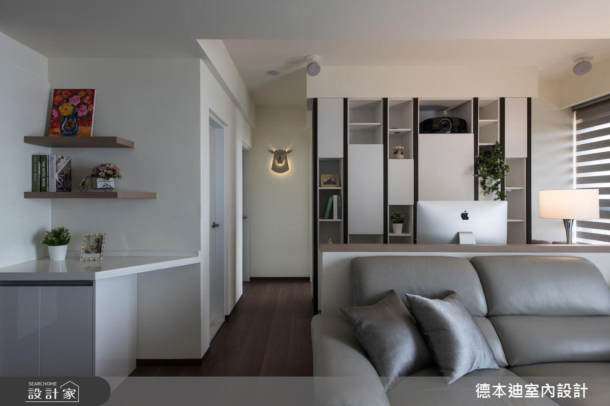 20坪預售屋_現代風客廳案例圖片_德本迪室內設計有限公司_德本迪_22之11