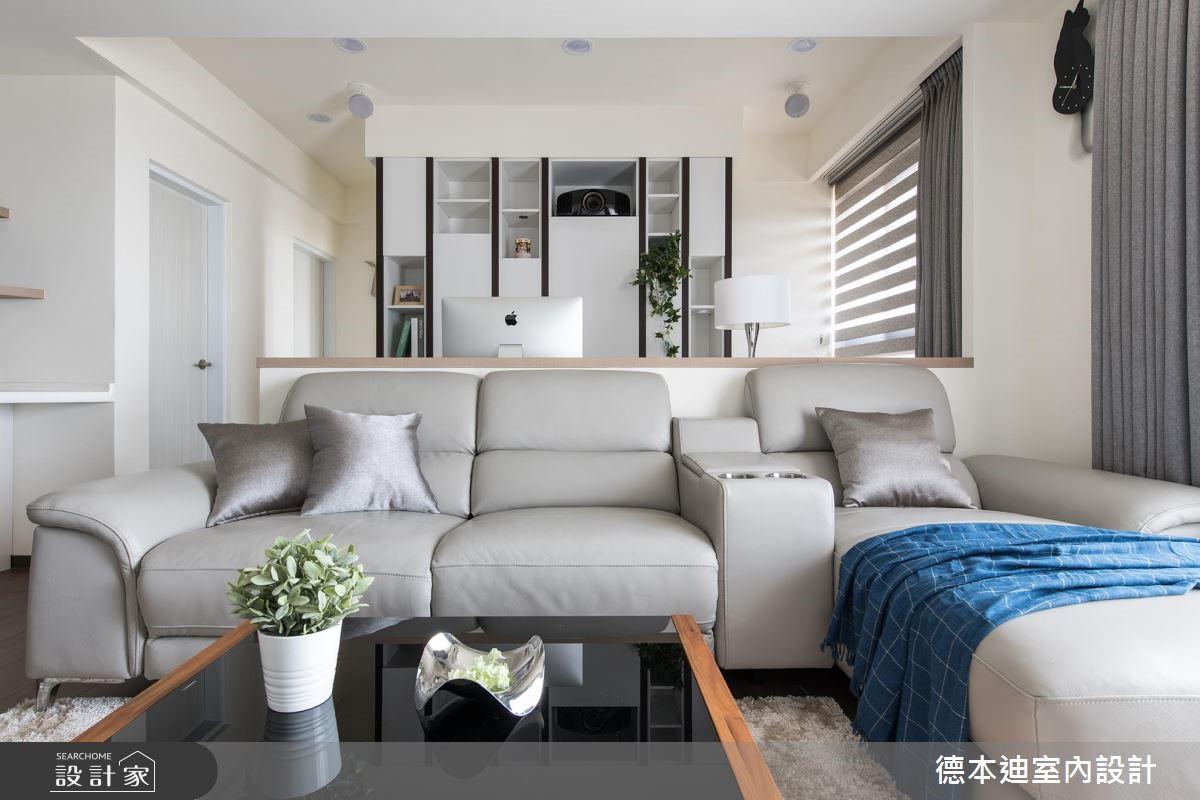 20坪預售屋_現代風客廳案例圖片_德本迪室內設計有限公司_德本迪_22之13