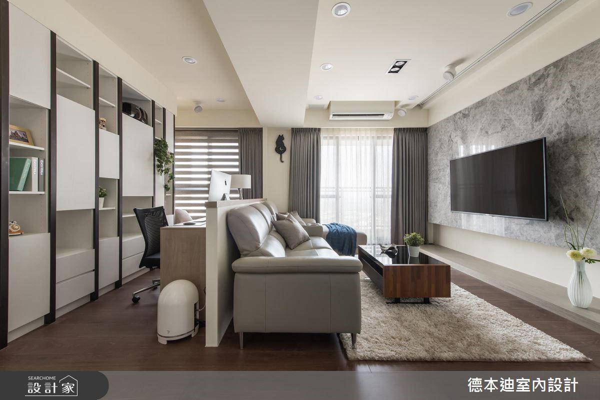 20坪預售屋_現代風客廳案例圖片_德本迪室內設計有限公司_德本迪_22之8