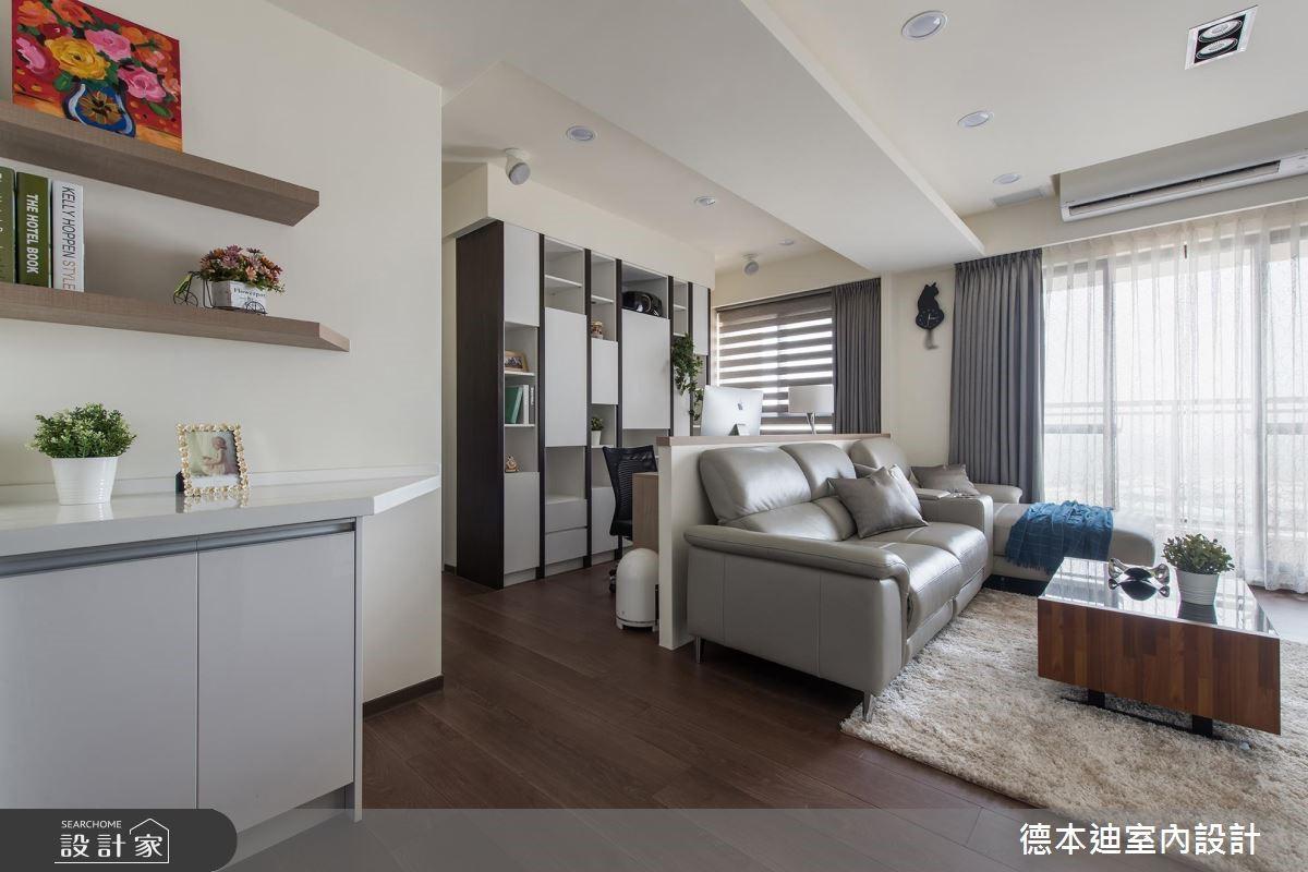 20坪預售屋_現代風客廳案例圖片_德本迪室內設計有限公司_德本迪_22之9